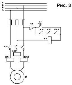 Релейная схема защиты электродвигателя