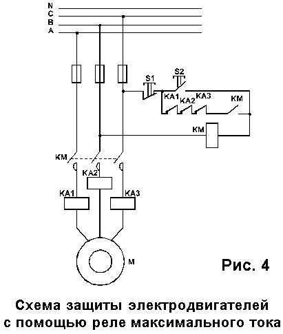 Схемы электрических цепей с реле